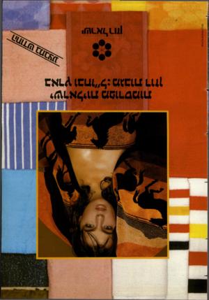 העולם הזה - גליון 2377 - 20 במרץ 1983 - עמוד 39 | ישראל