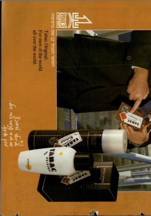 העולם הזה - גליון 2377 - 20 במרץ 1983 - עמוד 97 |