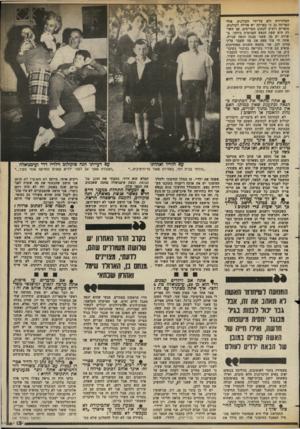העולם הזה - גליון 2378 - 28 במרץ 1983 - עמוד 13 | הטלוויזיה ולא על־ידי הקולנוע. אולי הפרוזה כן, כי בפרוזה יש פזילה לקולנוע. סופרים רוצים לכתוב תסריטים. אך השירה היא שפת הנפש הפנימית ביותר. ב שירה יש מה שאני