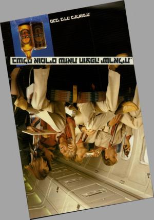 העולם הזה - גליון 2387 - 1 ביוני 1983 - עמוד 19  