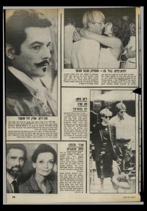העולם הזה - גליון 2399 - 24 באוגוסט 1983 - עמוד 35 | כמעט עד לסוף המירוץ לא האמין איש שהוא יזכה. אך הוא עשה זאת. בגיל 23 ובהופעה הבכורה שלו במירוץ־האופניים המפורסם ביותר בעולם, הטור דה פראנס, זכה לוראן פיניון בכל