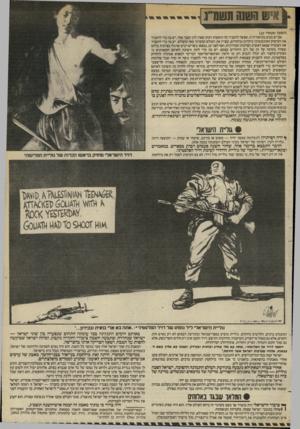 העולם הזה - גליון 2401 - 4 בספטמבר 1983 - עמוד 15 | (המשך מעמוד ) 10 אם י ש ממש בתיאוריה זו, אפשר להסביר בה תופעות רבות שאין להן הסבר אחר. י ש בה כדי להסביר את העיסוק האינטנסיבי ביהדות וביהודים, שציין את העולם