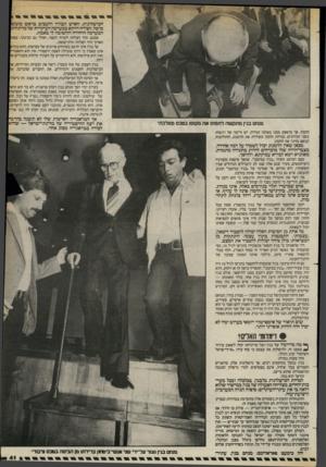 העולם הזה - גליון 2401 - 4 בספטמבר 1983 - עמוד 41 | הכישלונות, האיש הבודד והעצוב ברא ש מיט כושל, הצליח דווקא במערכה העיקרית של מדיניו ת המערכה היחידה החשובה לו באמת. אמנם, זוהי הצלחה לטווח הקצר, ואולי גם