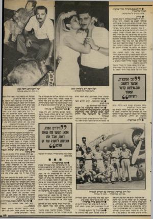 העולם הזה - גליון 2401 - 4 בספטמבר 1983 - עמוד 85 | • זה לא פגם בנ שיו ת שלד שע שי ת תפקיד של ג בר? אנחנו מדברים על זהות מינית? בדיוק. היתה לי התבגרות מאוחרת וזו אחת הסיבות שיכולתי לעשות את התפקיד. הייתי נערית