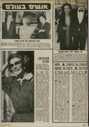 העולם הזה - גליון 2402 - 14 בספטמבר 1983 - עמוד 64 | א 1שים שום . חורז איגלסיאיס: עמי מלכים וספרד שוער־הכדורגל לשעבר של ריאל מדריד, שהוכתר שם המלכה סופיה. כאשר הגיע למולדת, התקבל חולד לאחרונה כמוכר התקליטים הגדול