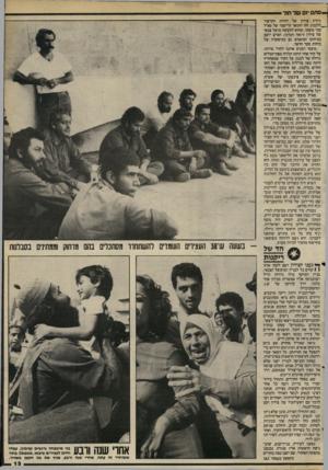 העולם הזה - גליון 2405 - 5 באוקטובר 1983 - עמוד 13   — סתם יש של חול גיורת צידון של יחידת הקישור __ללבנון. זהו התואר הרישמי של סא״ל סמי מוצפי, שהוא למעשה מושל צבאי של צידון(ראה הנדון) .האיש יושב במיתקן המשמש גם