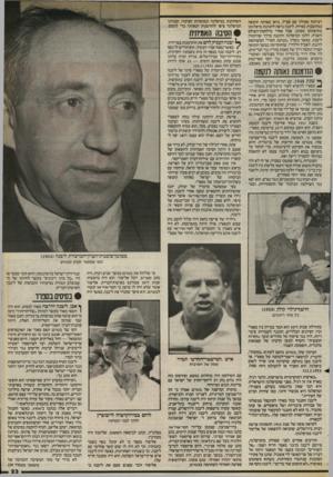 העולם הזה - גליון 2405 - 5 באוקטובר 1983 - עמוד 23   ושיתוף פעולה עם אצ״ל, נראו באותה תקופה כמחשבות כפירה. ליבנה נראה להנהגת מיפלגתו כהרפתקן מסוכן. אבל אחרי מילחמת־העולם השניה, הלכו המיפלגה וההגנה בדרך שהיתווה
