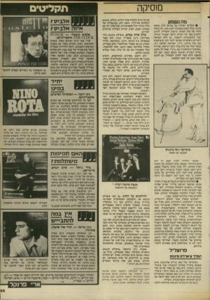 העולם הזה - גליון 2407 - 19 באוקטובר 1983 - עמוד 55 | מה נ ש מע • תקליטו האחרון של צביקה פיק, או סף פרטי, כולל קטע בשם שיר לגיון לנון. זהו ניסיון דוחה של פיק ואשתו, כותבת התמליל, להגיב ולהביע צער על רציחת היוצר