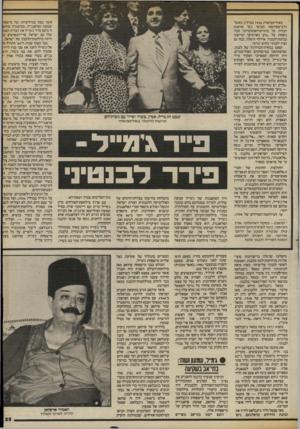העולם הזה - גליון 2416 - 21 בדצמבר 1983 - עמוד 25 | באולימפיאדת 1936 בברלין, כאשר הרב־ספורטאי הכושי ג׳סי אוואנס הנחית על מיגרש־האתלטיקה מכה ניצחת על, גזע האדונים״ ומייצגו בבימת־הכבוד, אדולף היטלר, נכח גם נציג