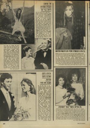 העולם הזה - גליון 2436 - 9 במאי 1984 - עמוד 38 | מוי קדוסב׳: הגברת שנולדה לירות בג״־ או יכול מאוד להיות שבין בני הדור הצעיר, רק מעטים יורעים מי זה גי־נג קרוסבי, למרות שהיה אחר הזמרים וכוכבי־הקולנוע המפורסמים