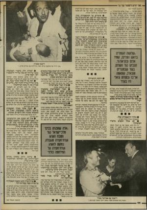 העולם הזה - גליון 2436 - 9 במאי 1984 - עמוד 67 | י—״אני יודע לספור עד 3ר (המשך מעמוד )65 בראש המרינה — שמיר, ארנס וכהן־אורגר — הצביעו נגד הסכמי־השלום, בשעה שבמצריים מובארב, עוסאמה אל־בז ובוטרוס ראלי היו