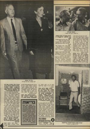 העולם הזה - גליון 2441 - 13 ביוני 1984 - עמוד 17   יעקובי עם פרס .אי־אפשר לרבע א ת המעגל...״ לפני יותר משנתיים, בינואר ,1982 פירסם גד יעקובי מאמר ביומון דבר, שנשא את הכותרת הטיפוסית ״מילכוד כלכלי ומוצא״ .בעברית