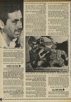 העולם הזה - גליון 2456 - 26 בספטמבר 1984 - עמוד 27 | היטלר ניגן על הרגשת־החרפה שכירסמה בלב גרמנים רבים, בעיקבות חוזה־השלום של ורסאי, שהשפיל את גרמניה עד עפר.
