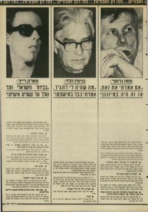 העולם הזה - גליון 2499 - 24 ביולי 1985 - עמוד 19 | במהומה האחרונה סביב אישיותו של ישראל קסטנר, עם הצגת המחזה עליו בתיאטרון הקאמרי (ראה יומן אישי) ,נשכח מי שחרץ, למעשה, א ת גורלו של קסטנר: השופט ה מ חוזי( ד אז)