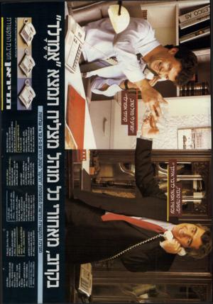 העולם הזה - גליון 2526 - 29 בינואר 1986 - עמוד 23 | • גג 44 01 ״בשעה טובה^ 18 , עכשיו אפשר לדבר איתך מגיע לי מזל טוב, קניתי אמרלד בקרוב, מאחורי כל מנהל מצליח תמצא ״אמרלד מערכת התקשורת החדשנית ממשפחת״תדקס״ לעסק
