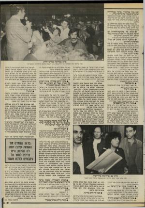 העולם הזה - גליון 2526 - 29 בינואר 1986 - עמוד 31 | זאב בגין ב מי שדר ״מוקד״ בטלוויזיה ובדבריב שאמר על אריאל שרון. זו היתה שתיקה רועמת. האמת היא שההופעה שלו היתה מרשימה, לדעתי. אני לא מכיר אותו אישית, ומעולם לא
