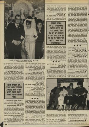 העולם הזה - גליון 2529 - 19 בפברואר 1986 - עמוד 15 | ברצונו, הוא אומר -לאדם הפופולארי ביותר בשטחים הכבושים. בו, אולי יותר מאשר בכל אחד אחר, תלוי עכשיו הט־שא״ומתן הבלתי״רישמי המתנהל בין אש״ף, האמריקאים וגם
