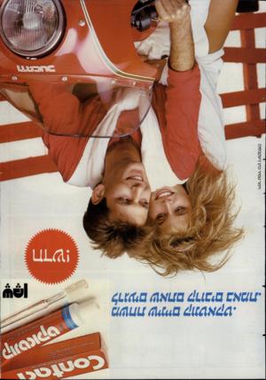 העולם הזה - גליון 2529 - 19 בפברואר 1986 - עמוד 2 |
