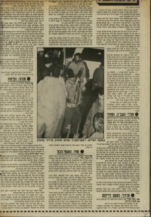 העולם הזה - גליון 2561 - 1 באוקטובר 1986 - עמוד 18   הבכיר במקום. שר־הביטחון משד ארנסוהרמטל״ל שבאו גם הם לשם, היו רק משקיפים לא־פעילים. כאשר צולמו שני החוטפים החיים והכבולים בדרכם מו האוטובוס, נראה איציק מרדכי