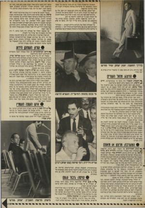 העולם הזה - גליון 2561 - 1 באוקטובר 1986 - עמוד 19   המערכת המישפטית פעלה גם היא מתוך מניעים של מצפון ומוסר, כשקבוצה של פרקליטות נמרצות מתמסרות לעניין לא פחות מהיועץ המישפטי. חברי״כנסת, שמילאו את פיהם מים במשך