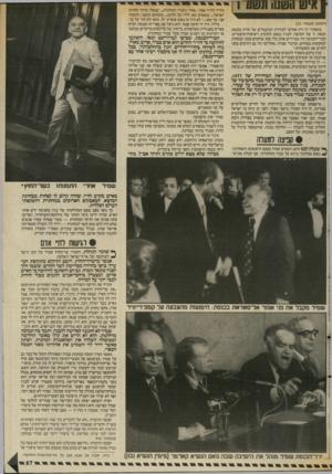 העולם הזה - גליון 2561 - 1 באוקטובר 1986 - עמוד 27   איש חשש ( המשךמע מו ד )25 בתפקיד זה היה אחראי לבחירת המועמדים של חרות בכנסת הבאה, זו של המהפך. לבגין נמאס להרכיב רשימות־מועמדים. חברי־התנועה היו מטרידים אותו