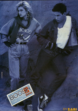 העולם הזה - גליון 2563 - 15 באוקטובר 1986 - עמוד 43  