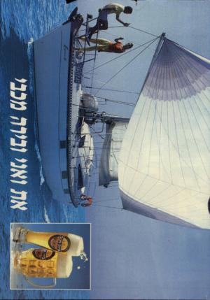 העולם הזה - גליון 2603 - 22 ביולי 1987 - עמוד 3  