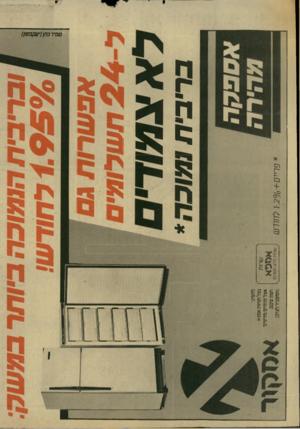 העולם הזה - גליון 2642 - 20 באפריל 1988 - עמוד 21 | טמיר כהן(יעקבסון) * פ ר דו ם . 2 0/ 0 +ולחודש ? 1 5