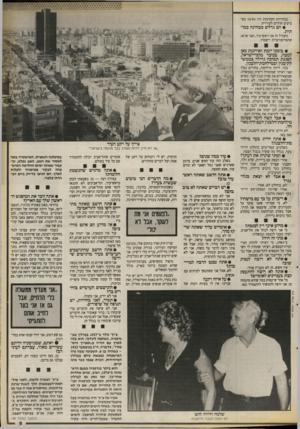העולם הזה - גליון 2674 - 30 בנובמבר 1988 - עמוד 9 | בבחירות הקודמות היו 10.9* ,מצביעים חרדים לעירייה. • הם גדלים מבחינה כמותית. בשביל זה אני ראש־עיר, ואני אדאג שהפרופורציות יישמרו. • בזמנו יזמת ואירגנת כאן למטה,