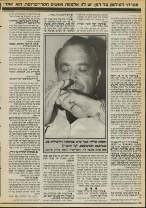 העולם הזה - גליון 2713 - 30 באוגוסט 1989 - עמוד 20   יונה. והנה י ש לנו אי ש כמו יצחק מודעי, המצרך את עצמו לימין הקיצוני.