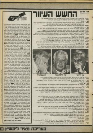 העולם הזה - גליון 2713 - 30 באוגוסט 1989 - עמוד 45 | אריק גם אשם שהשבוע לא הופיע בידיעו ת אחרונות שר־השירה גד יעקבי, אלא רק פעמיים, וגם זאת בעמודים פנימיים, ובאותיות פרענק־בריל, ובלי צבע.