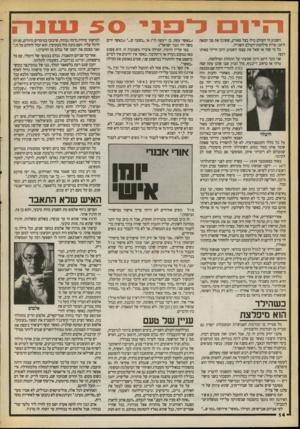 העולם הזה - גליון 2714 - 6 בספטמבר 1989 - עמוד 14 | השבוע חי העולם כולו בצל מאורע, ששינה את פני המאה וד :20 פרוץ מילחמת־העולם השנייה. כל מי שחי אז שאל את עצמו השבוע: היכן חייתי באותו רגעי אני זוכר היטב היכן