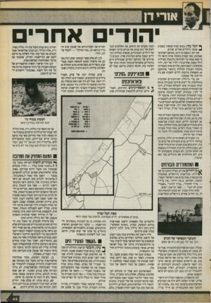העולם הזה - גליון 2721 - 25 באוקטובר 1989 - עמוד 43   הבריחה מן הדרום של תושבים יהודים מפונקי־בטחון, עלולה להיות אז הרבה יותר חמורה מזאת שפקדה את ישובי הצפון לפגי מלחמת לבנון.
