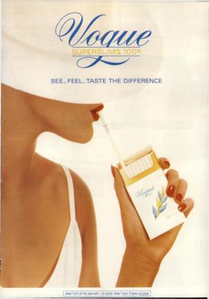 העולם הזה - גליון 2725 - 22 בנובמבר 1989 - עמוד 2 | 1 0 0 5 1 3ע £ 3 3 1 _ 11ק אזהרה: משרד הבריאות קובע כי -העישון מזיק