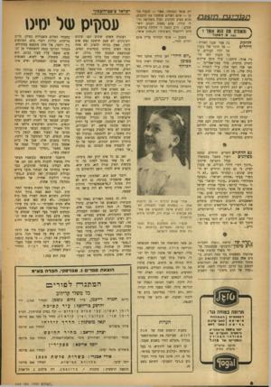 העולם הזה - גליון 645 - 23 בפברואר 1950 - עמוד 6 | אבל העולים החדשים, הגם הם יכולים להגיד למדינה איזה חינוך עליה לתת לילדיהם?