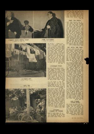 העולם הזה - גליון 657 - 25 במאי 1950 - עמוד 7 | טרת תל אביב. מאז ואילך עמדו כאילי זה מול זה במאבק המשפטי הקשה והמסובך הזה ששמו ״המקרה בון מאיר״ התביעה הכללית הנעזרת בחוקרי המשטרה מצד אחד והסניגור בעל