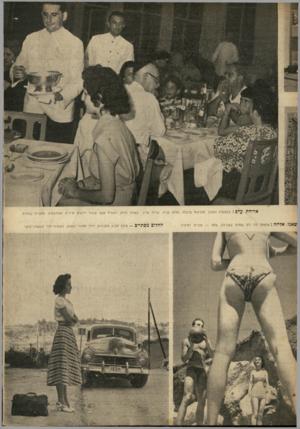 העולם הזה - גליון 667 - 3 באוגוסט 1950 - עמוד 11 | א רו ח ת שאנל אלילה :במסעדת המלון מנגינות ערבות, צחוק קליל, שרות אדיב. כאולם הרחב יוידביס אנשי ציבור ידועים, תיירים מפורסמים, מפקדים גבוהים. :אתמול היו רק שמות