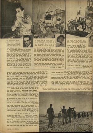 העולם הזה - גליון 678 - 26 באוקטובר 1950 - עמוד 4   ביום 28.12.47׳ בחודש הראשון של המלחמה, נהרג יהושע גלוברנזן, מפקד מחוז תל׳אביב של ההגנה, הוא היה בעת נפילתו בן .42 בשכונת הדולפים הצריפים באחד פלורנטין