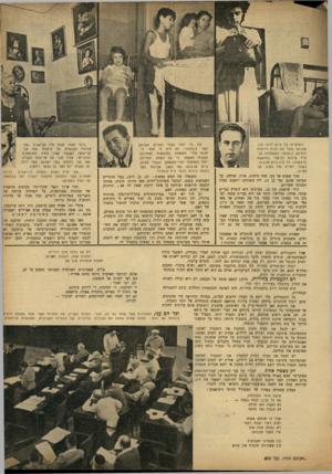 העולם הזה - גליון 678 - 26 באוקטובר 1950 - עמוד 5   כשנקראו בני ה־ 25 לדגל׳ עזב אברהם ענטר את חנות הירקות והתיצב ל״קלט׳* .למשפחתו הבטיח שיבוא לביקור בחופשת הראשונה. זה היה ביום .13.5.48 כעבור יומיים נפל בקרב על