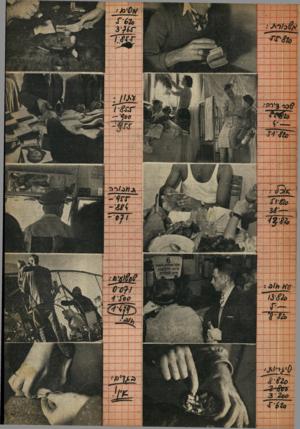העולם הזה - גליון 690 - 18 בינואר 1951 - עמוד 5 | ^111 1 1