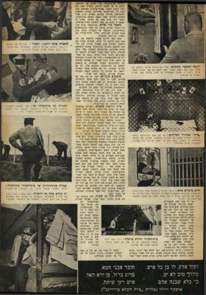 העולם הזה - גליון 692 - 1 בפברואר 1951 - עמוד 7 | כלכלתו בבית־הסוהר (כדי למנוע את ההרגשה, שהוא חי על חשבון הזולת) ,בשליש השני הוא יכול לקנות לעצמו מצרכי־מותרות מסוימים בקנטינה של בית־הסוהר (סיגריות, עוגות,