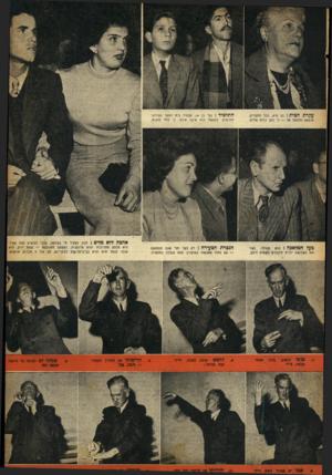העולם הזה - גליון 693 - 8 בפברואר 1951 - עמוד 5 | עקרתהכית: גם היא, ככל החברים, מוצאת מקומ ה פה — כי כאן כולם שווים. התלמיד: נער בן , 14 תלמיד בית הספר העירוני לחרשים. למעשה הוא איננו אילם, כי למד ל׳הגות.