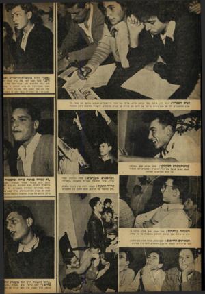 העולם הזה - גליון 694 - 15 בפברואר 1951 - עמוד 6 | ״אסור לזלזל בתוכנית־הלימודים ובג ריס ״ ,אומר, יעקב דנאי, נציג בי״ס תיכון כ3 סבא; .מה מתלוננים כאן, שבתייהספר אסרו עתוני התלמידים 7הם צדקו בהחלם, כי עתוו אלה לא
