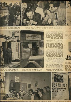 העולם הזה - גליון 696 - 1 במרץ 1951 - עמוד 7 | 0 $נ!זו1ווו! לארצות־הברית, להגר לחםח 0ד: יהודים אלה יושבים במחנה הפליטים של ״אירו״ ,ומחכים שיגיע תורם אוסטרליה, אנגליה או אמריקה הדרומית. רק לא לישראל. שנאה