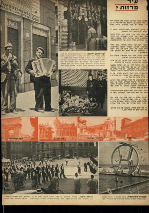 העולם הזה - גליון 703 - 20 באפריל 1951 - עמוד 9 | ת 46.110.000 תושבים (על שטח גדול פי 13 שביקר לא מכבר באיטליה, בלוית הצלם |ני סוגים: קומוניסטים ולא־קומוניסטים. … ים הקומוניסטים על המוני האיכרים, חסרי הקרקע, ו