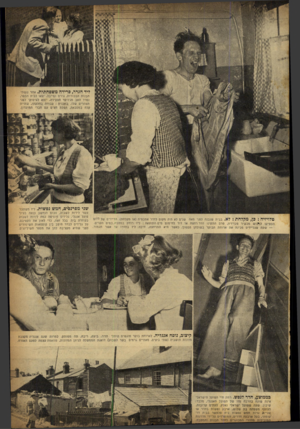 העולם הזה - גליון 715 - 12 ביולי 1951 - עמוד 4 | ליד הגדר, פרידה משפחתית. אחר שטתי הבנות הבכורות, ג׳ויס ומייבל, יצאו לבית הספר, נפרד האב מג׳ניפר הצעירה, יוצא לעיסוקי לפני הצהרים שלו. בתבנית: עבודה בחלקתו,