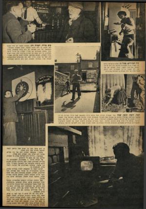 העולם הזה - גליון 715 - 12 ביולי 1951 - עמוד 5 | כוס כירה, הטלת חץ. בשעות הפנאי יש לליז מקום לאן ללכת, בו הוא מבלה כסועמו, נהנה משעות המנוחה : המסבאה, בה הוא משוחח, על כוס בירה (פושרת, ב ד רן כלל, כמנהג