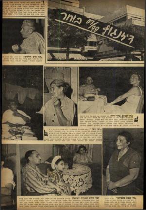 העולם הזה - גליון 715 - 12 ביולי 1951 - עמוד 8 | ״אנו בנים חורגים״ .דוב ווגנר, בעל חנות מ: יתן את קולו בי 30 ביולי. הוא בעד קיבוץ גלויות, מהמשטר הנוכחי :״עכשיו רע, אנו (בעלי החנויות) אחד לפנקס, אחד לרוזן. נתן