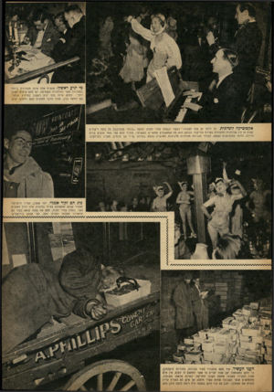 העולם הזה - גליון 725 - 20 בספטמבר 1951 - עמוד 5 | סי יגיל( ראשון? אנשים אלה אינם מעונינים ביותר במנגינות אשר התזמורת משמיעה. יש להם עיסוק חשוב יותר: לנחש איזה סוס יגיע ר א שון ב מירוץ המחר. אם ינחשו נכון, עלול