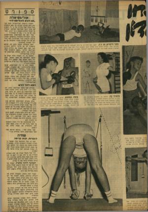 העולם הזה - גליון 765 - 26 ביוני 1952 - עמוד 9 | אולימפיאדה ״אנו רצים לאול־מפ״דה״ ראשוני היוצאים לאולימפיידה לבשו חגיגית, ציפו לברכת הפרידה של ראש הממשלה בגנו הנהדר אשר בקרייה. אך בי. ג׳י. התערב עם נציגי הועד